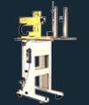 4軸ゲートカットロボット