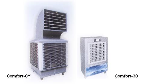 移動式エコ冷風機